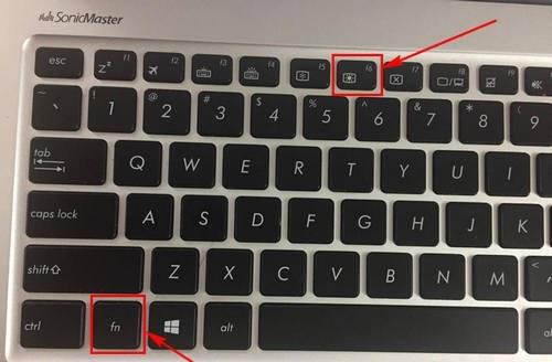 Hình 6 của Cách bật tắt đèn bàn phím laptop Dell, HP, Asus, Acer, Vaio, Lenovo, Macbook