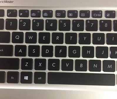 Hình 7 của Cách bật tắt đèn bàn phím laptop Dell, HP, Asus, Acer, Vaio, Lenovo, Macbook